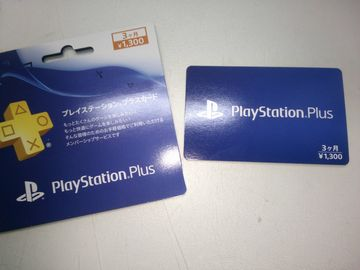 PlayStation Plusカード