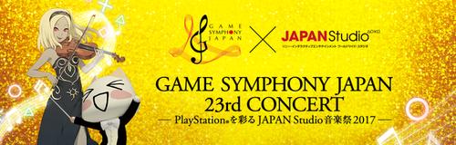 "Premium Musical Notes ""JAPAN Studio 音楽祭"""