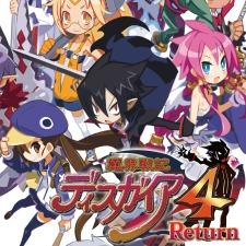 魔界戦記ディスガイア4 Return logo