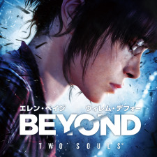 BEYOND: Two Souls logo