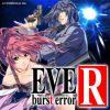 【フリープレイ】EVE burst error R(PS Vita)の情報まとめ【PS Plus】